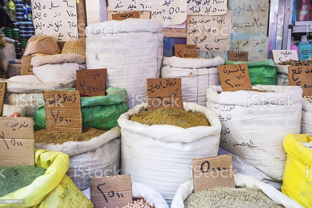 Dried Herbs, Sidon, Lebanon stock photo