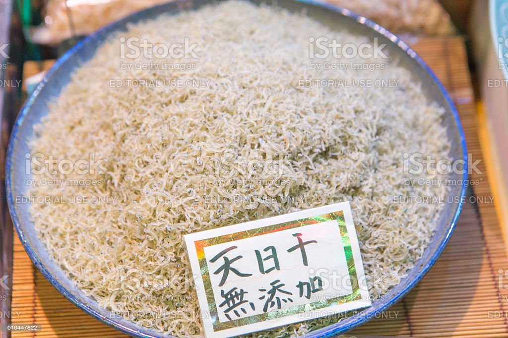 dried small crayfish as delicassy for sale in kyoto japan stock photo