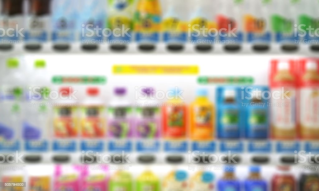 Drinking vending machine blur stock photo