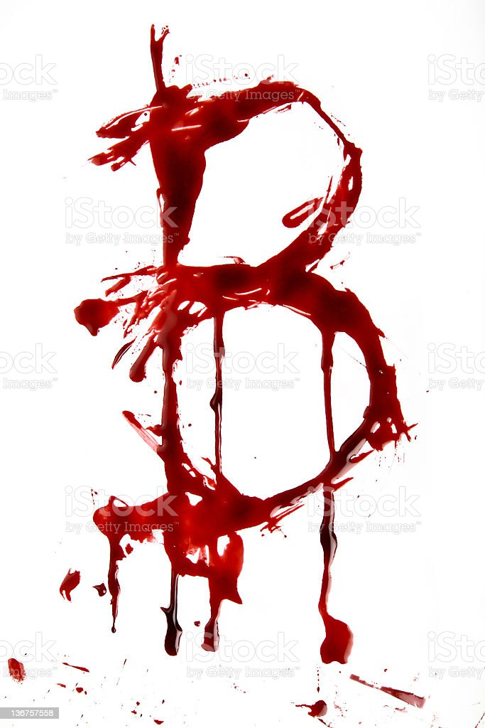 Dripping Bloody Alphabet B royalty-free stock photo