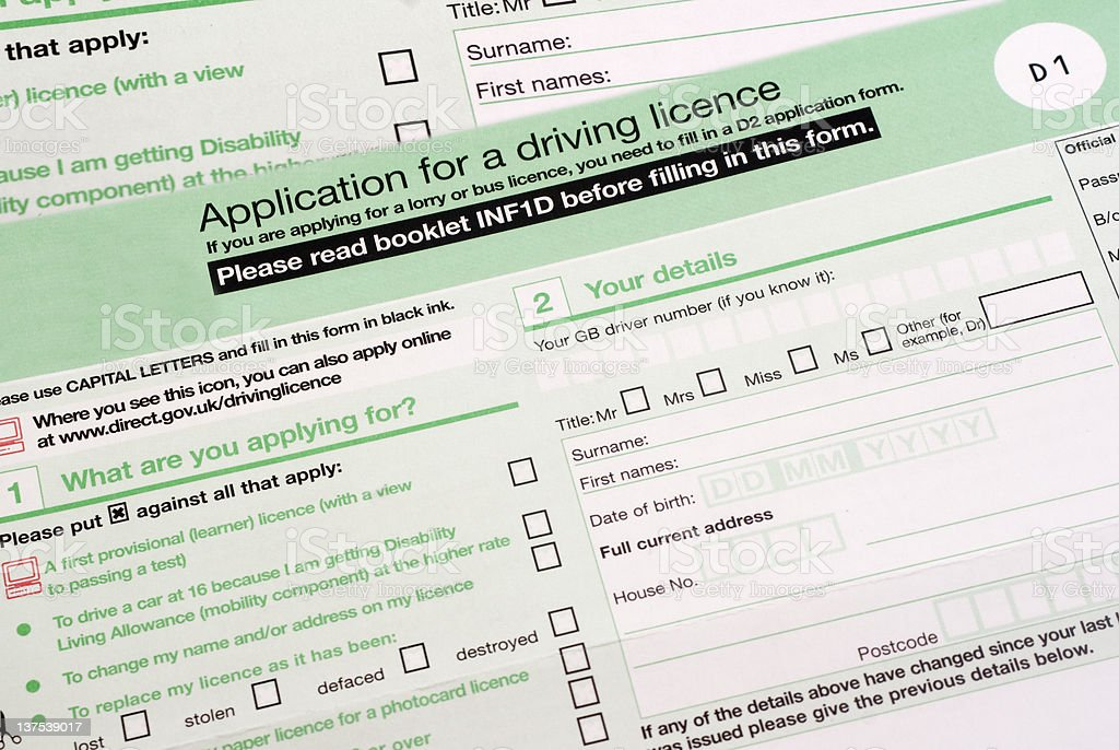 Driving licence application stock photo
