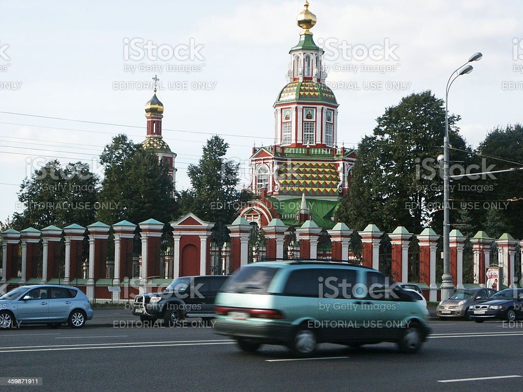 Driving on the road in Moscow stock photo