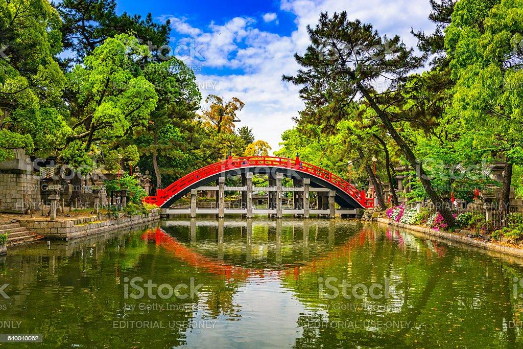 Drum Bridge in Osaka stock photo