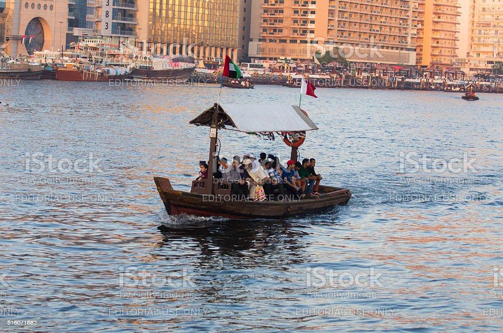 Dubai Creek , Dubai, UAE, Middle East stock photo