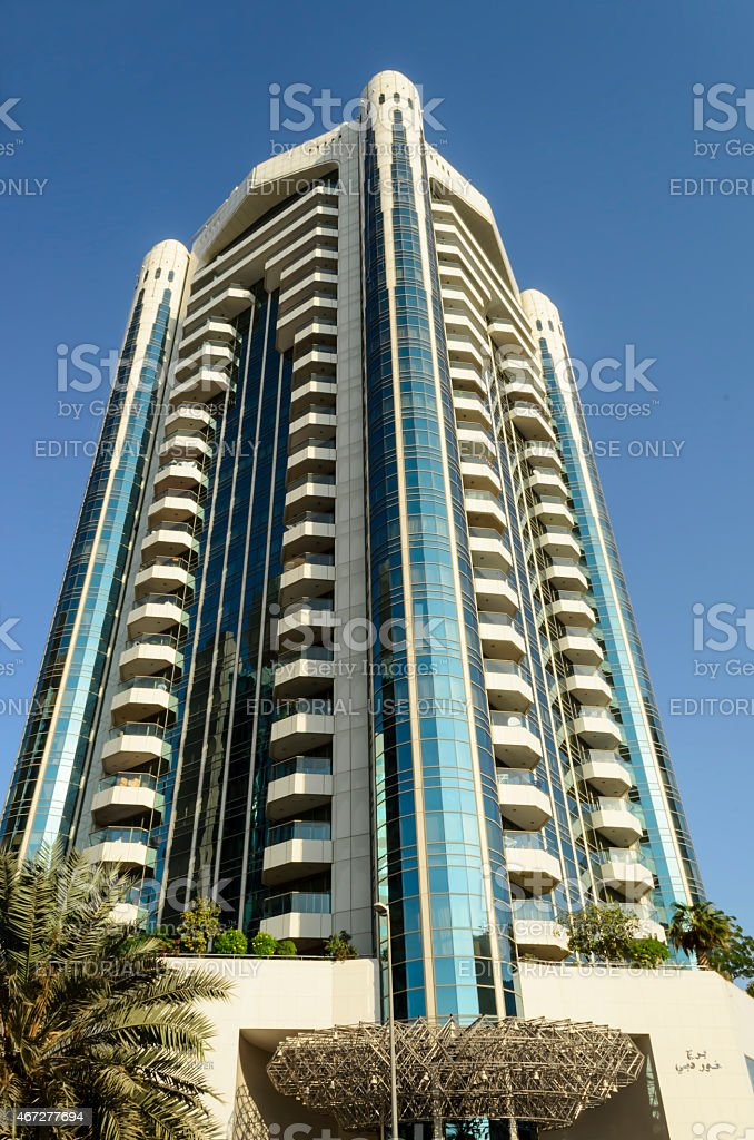 Dubai Creek Tower UAE stock photo