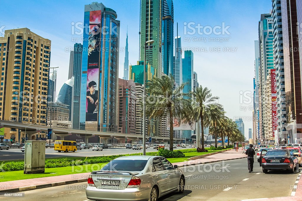 Dubai Financial Center stock photo