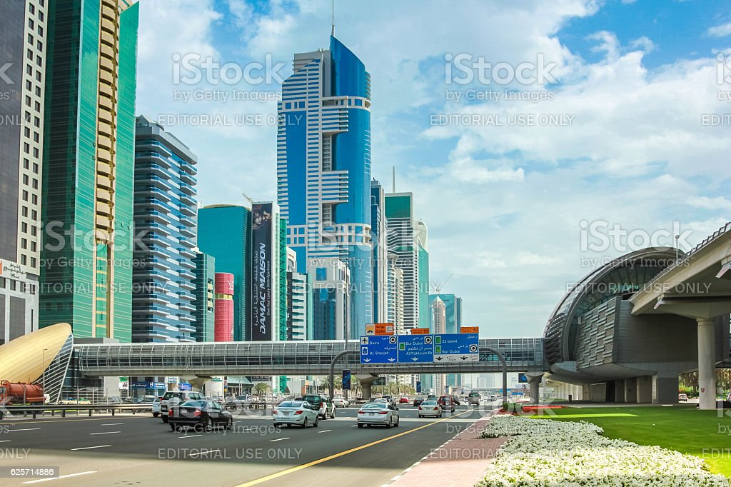 Dubai Financial Centre stock photo
