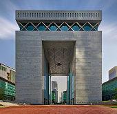 Dubai International Financial Center (DIFC) front view