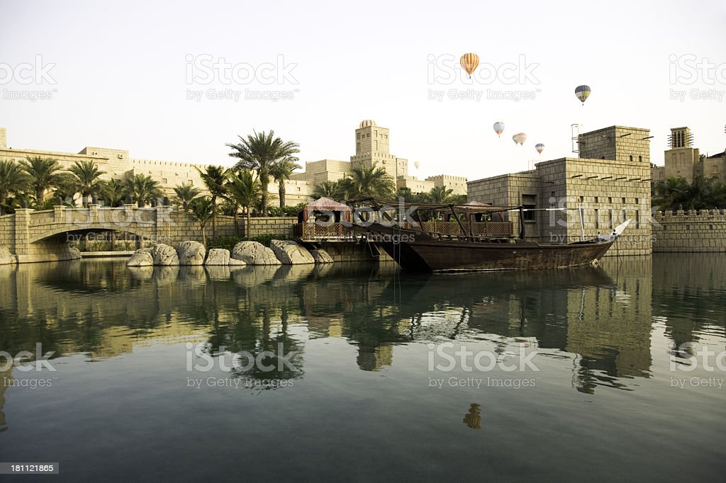 Dubai Madinat Jumeirah stock photo