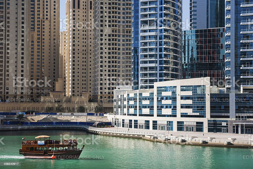 Dubai Marina royalty-free stock photo