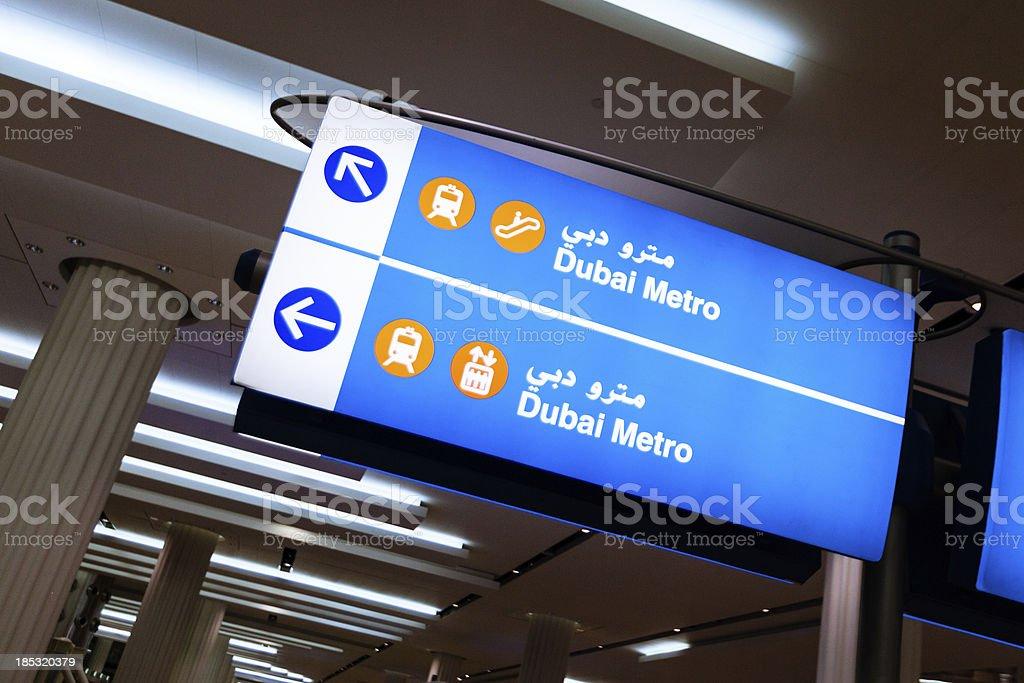 Dubai Metro sign royalty-free stock photo