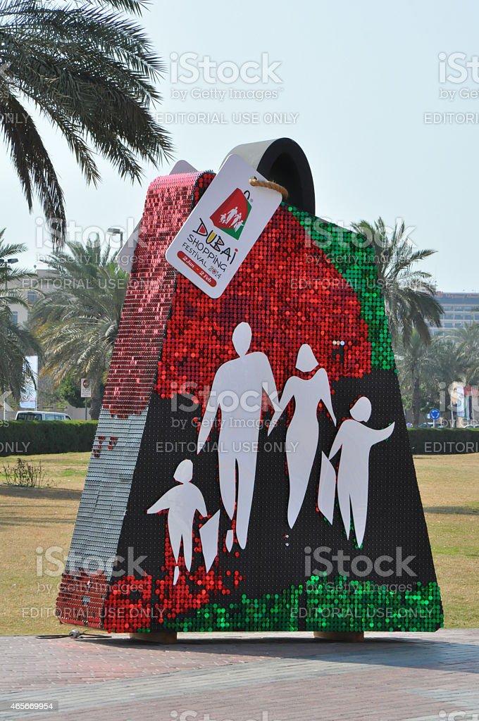Dubai Shopping Festival (DSF) exhibits at Dubai Creek in Dubai stock photo