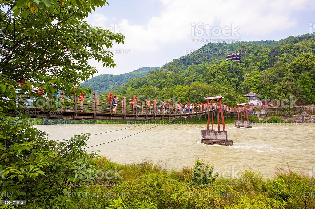 Dujiang Weir scecery stock photo