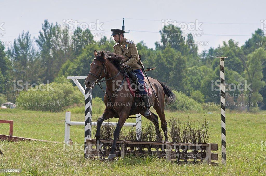 Dushonovo royalty-free stock photo