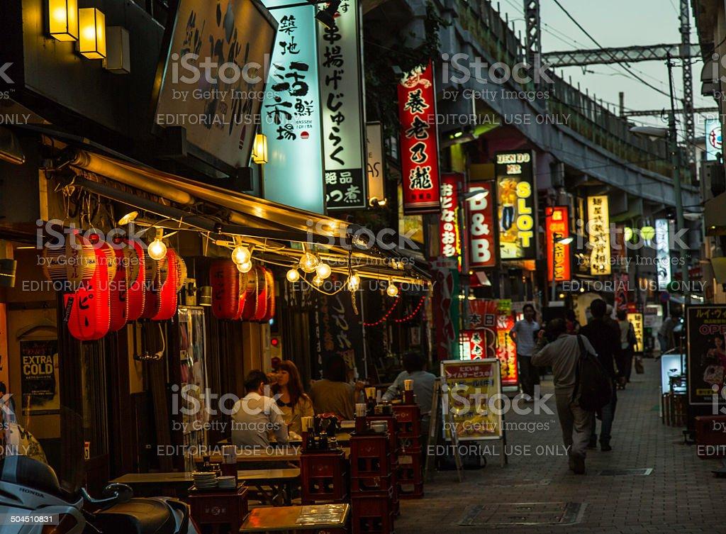 Dusk in Ueno Town, Tokyo, Japan stock photo