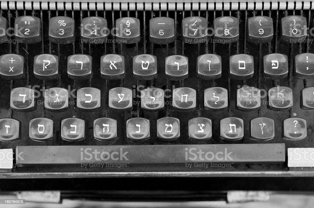 Hebrew keys on old typewriter royalty-free stock photo