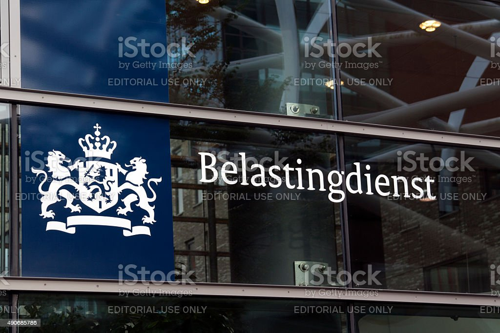 Dutch tax office in The Hague stock photo