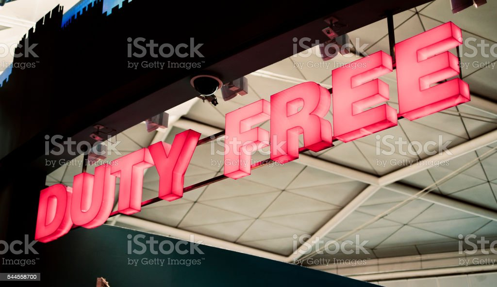 Duty Free at Airport stock photo