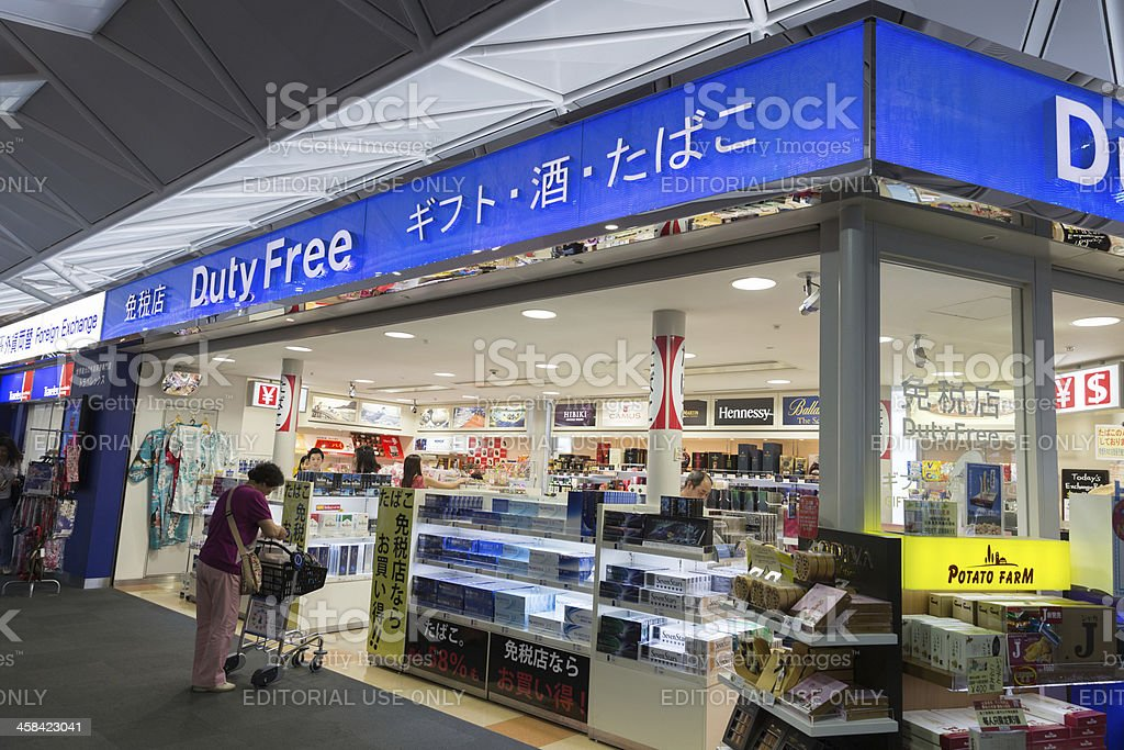 Duty Free Shop in Chubu Centrair International Airport stock photo