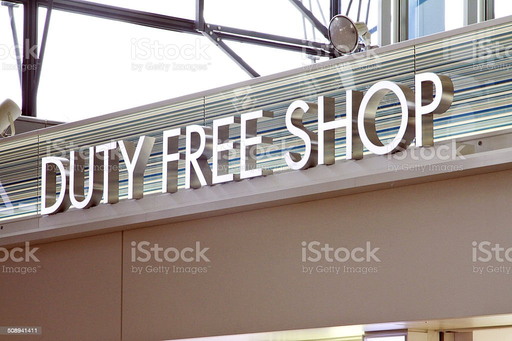 Duty Free Shop stock photo
