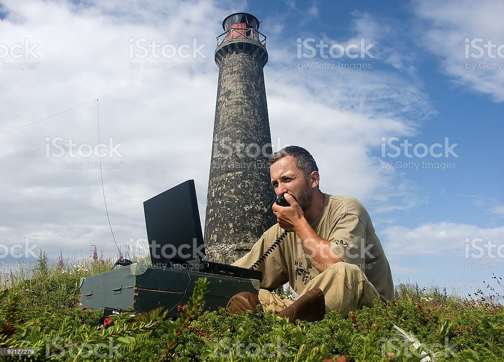 DXpedition on Topy islands stock photo