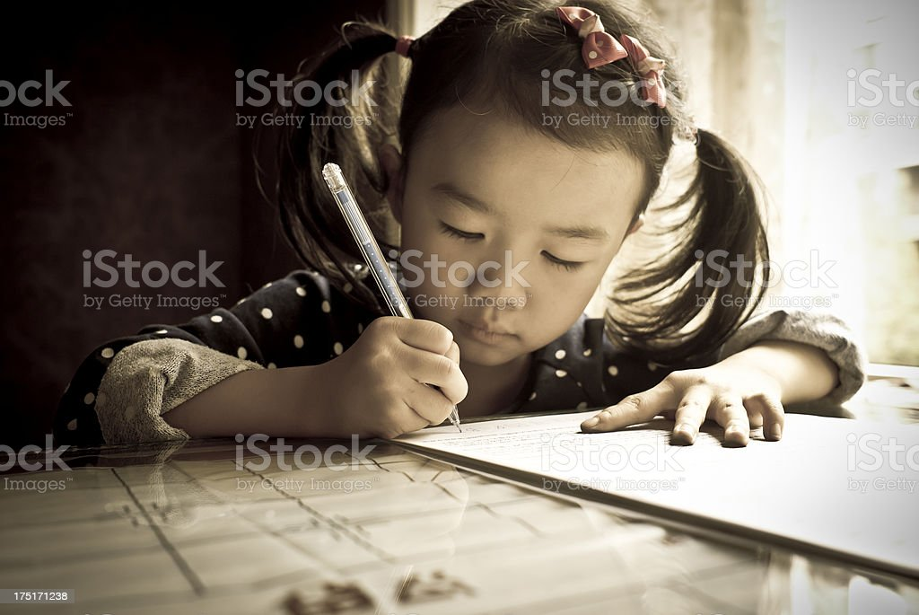 Early Learner royalty-free stock photo