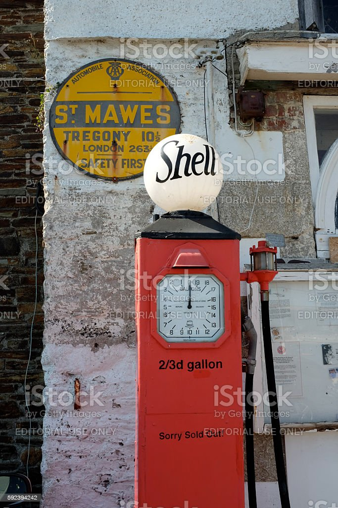 Early petrol pump stock photo