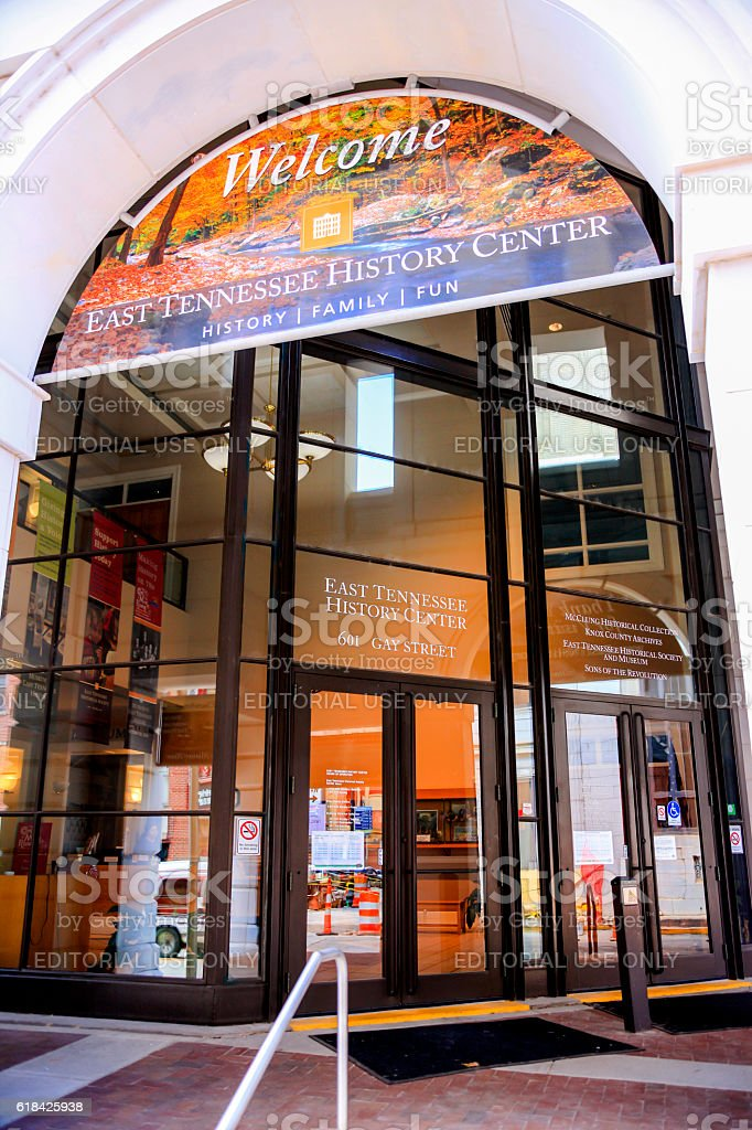 East Tennessee History Center on Gay Street in Knoxville, TN stock photo