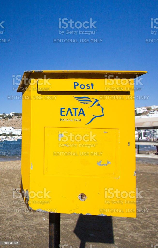 Eata Post in Mykonos Town, Greece stock photo