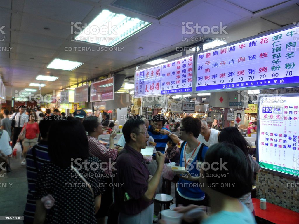 Eating at night market in Taiwan royalty-free stock photo
