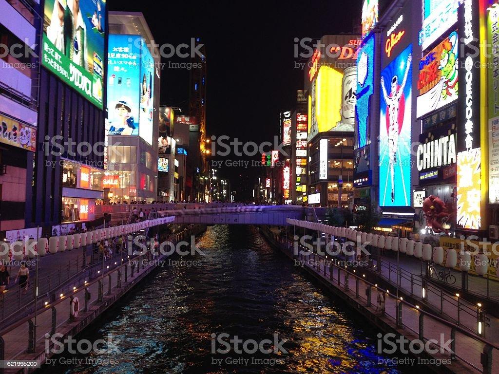 Ebisubashi in Dōtonbori. River and bridge in Osaka, Japan stock photo