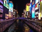 Ebisubashi in Dōtonbori. River and bridge in Osaka, Japan