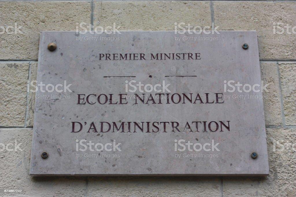 Ecole nationale d'administration - E N A  à Paris stock photo
