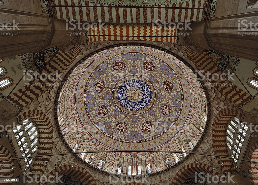 Edirne Mosaic of Dome in Mosque stock photo