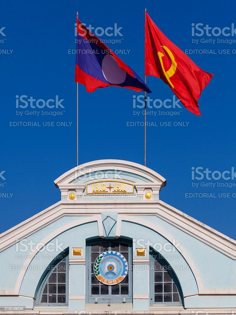 Education Printing Enterprise Building in Vientiane, Laos stock photo