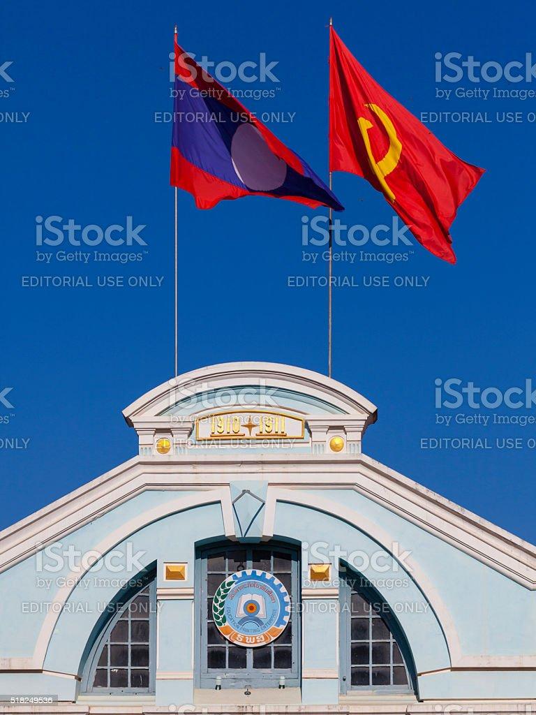 Education Printing Enterprise Building in Vientiane, Laos stock photo