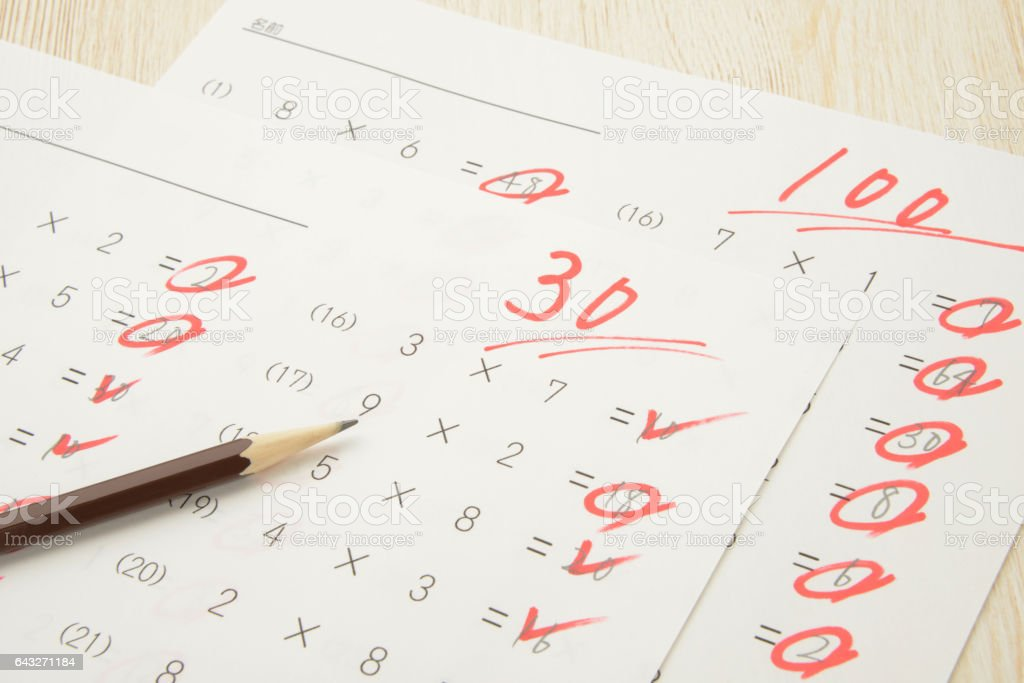 Educational concepts, math tests sith high and low score stock photo