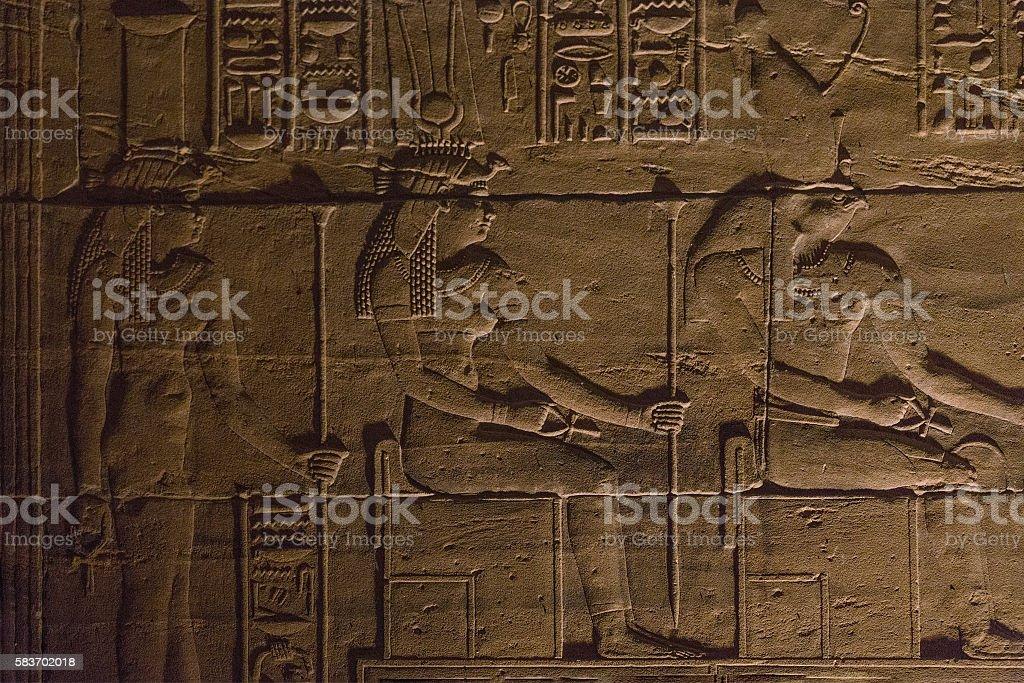 Egypt Gods Horus stock photo