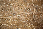 Egypt: Heiroglyphs