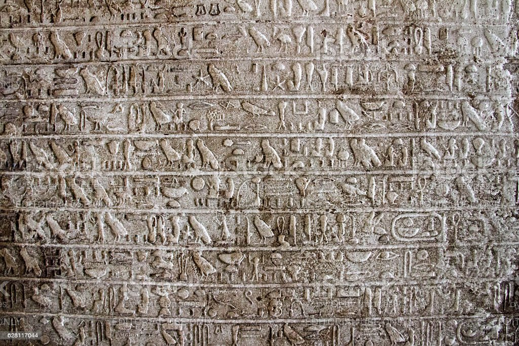 Egypt: Heiroglyphs stock photo