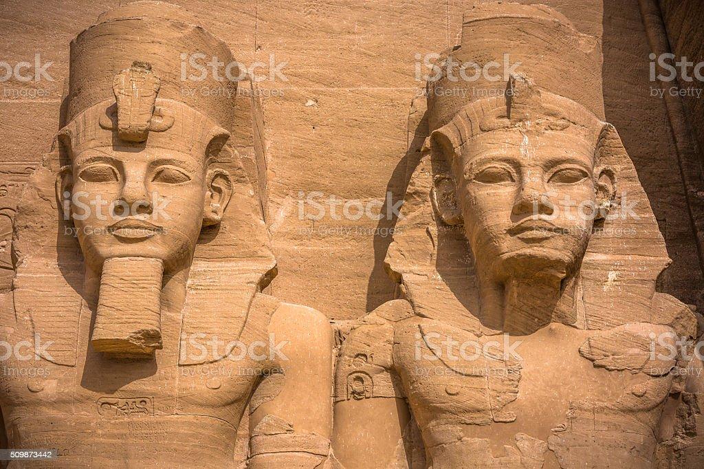 Egypt King stock photo