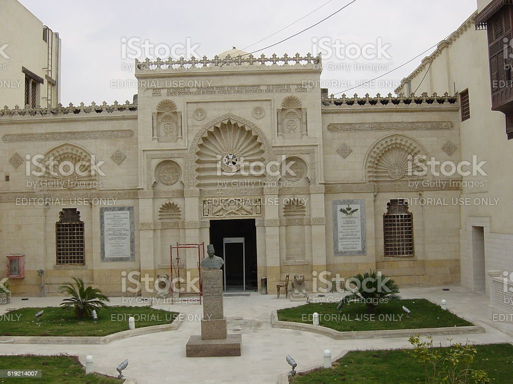 Egypt – Old Cairo, The Coptic museum... stock photo