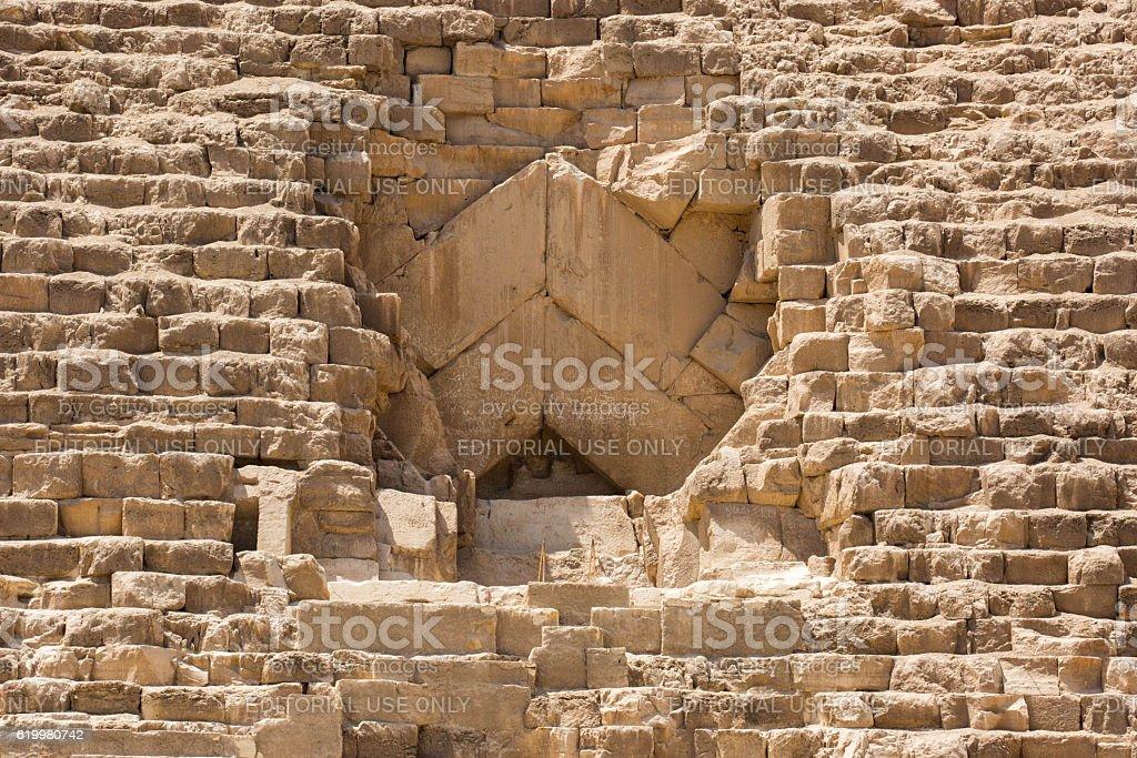 Egypt: Pyramid of Khufu in Giza stock photo