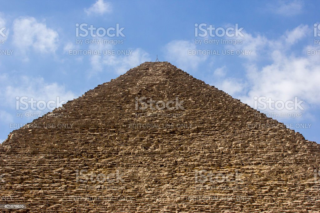 Egypt: Pyramid of Khufu in Giza stock photo