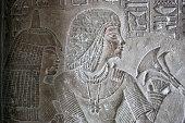 Egypt: Relief Sculpture with Heiroglyphs