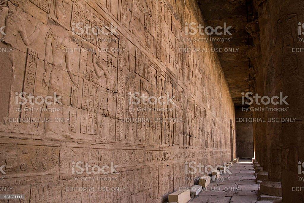 Egypt: Temple of Edfu stock photo