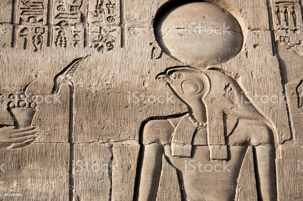 Egypt: Temple of Kom Ombo stock photo