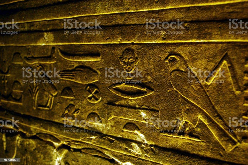 Egypt Travel Photos - Edfu stock photo