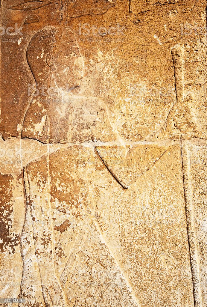 Egyptian Ancient Stone Picture stock photo