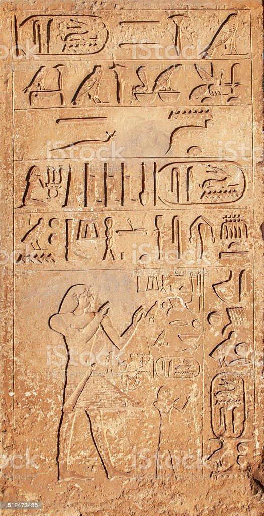 Egyptian antique hieroglyphs stock photo